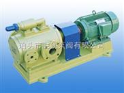 3G,3QGB型三螺杆乳化沥青保温泵/公路站沥青泵/保温螺杆泵