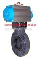 PVC气动球阀,气动塑料阀门