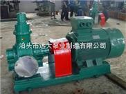 KCG型高溫齒輪油泵