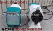 新道茨加药泵/进口隔膜泵/进口计量泵价格信息