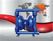 隔膜泵技術,隔膜泵原理,QBY型鑄鐵氣動隔膜泵