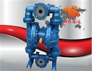 隔膜泵技術,隔膜泵原理,QBYF系列襯氟氣動隔膜泵