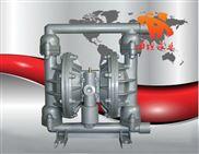 隔膜泵原理,隔膜泵参数,QBY系列不锈钢气动隔膜泵