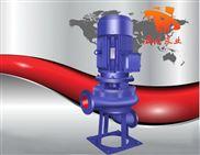 排污泵性能,排污泵技术,LW型立式无堵塞排污泵