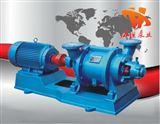 SZ型水环式真空泵*