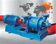 SZ型水环式真空泵厂家直销