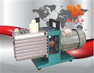 真空泵原理,真空泵結構,2XZ型直聯旋片式真空泵