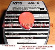 ASCO全系列SCG531B001MS