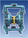 QBY-15-隔膜泵专业制造商,专业生产特种工程塑料气动隔膜泵,PP聚丙烯