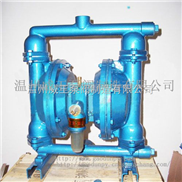 QBY-40-气动隔膜泵专业制造,全系列全材质(铝合金不锈钢增强聚丙烯)