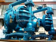 QBY-25-工程塑料气动隔膜泵,QBY-25(PP)材质,泵阀之乡隔膜泵专业制造商