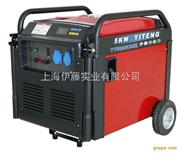 5KW数码变频汽油发电机|超静音汽油发电机
