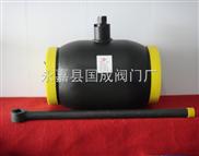 全焊接球阀DN200,钢制焊接球阀