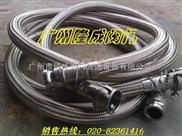 供應不銹鋼波紋軟管.波紋金屬軟管.金屬軟管.波紋管,軟管