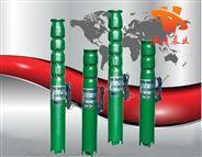 QJ型井用潜水泵厂家