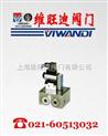 YXF-L10卸荷溢流阀,上海液压阀|上海阀门|液压阀生产厂家