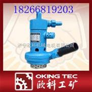 廠家供應BQF風動潛水泵,礦用風動潛水泵