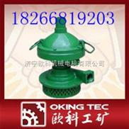 濟寧專業生產FWB20/45N型風動渦輪潛水泵,礦用風動潛水泵