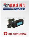 ZW511-10二位五通電磁閥,上海電磁閥|上海閥門|電磁閥生產廠家