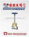低温针型阀,上海低温阀门|上海阀门|低温阀生产厂家