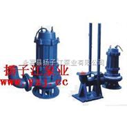 潛水污水泵,潛水排污泵價格,wq潛水排污泵,自動攪勻潛水排污泵,潛水排污泵型號,