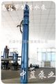 成熟产品10KV高压矿用潜水泵