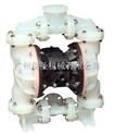 美国SANDPIPER胜佰德塑料气动隔膜泵