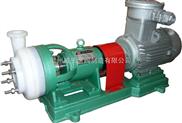 离心泵生产厂家:FSB型氟塑料合金离心泵