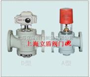 動態平衡電動調節閥AD型