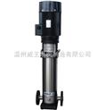 生產廠家QDLF立式多級不銹鋼離心泵