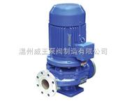 离心泵生产厂家:IHGB型立式不锈钢防爆管道离心泵