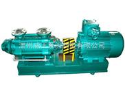 威王:D型臥式多級離心泵廠家專業生產提供