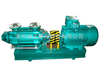 威王:D型卧式多级离心泵厂家专业生产提供