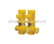 IGF型IGF型襯氟管道泵生產廠家,價格,結構圖,高揚程