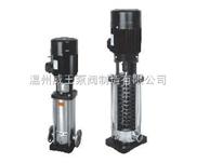 威王廠家CDLF系列輕型不銹鋼立式多級泵