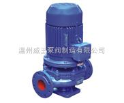 生产厂家:ISG系列立式管道离心泵