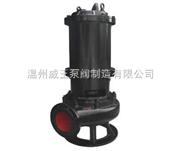 QW系列无堵塞移动式潜水排污泵生产厂家,价格,结构图