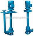 YWJ型自動攪勻式液下排污泵生產廠家,價格