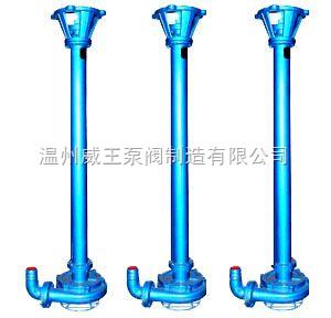 NL系列污水泥浆泵生产厂家,价格