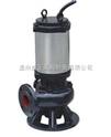 JYWQ型自动搅匀潜水排污泵生产厂家,价格,结构图