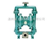 QBY系列气动隔膜泵生产厂家,价格,结构图