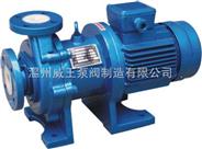 CQB-F型氟塑料磁力泵生產廠家