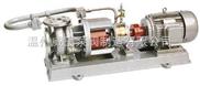 MT-HTP型不銹鋼高溫磁力泵耐腐蝕化工泵