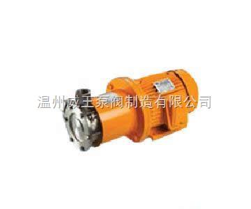 威王CW型磁力驅動旋渦泵生產廠家