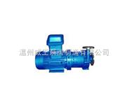 CQG型耐高温磁力驱动泵生产厂家提供价格、结构图