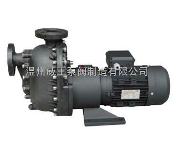 ZBF自吸式塑料磁力泵生產廠家