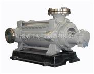 D、DF、DM型单吸多级离心泵生产厂家,价格