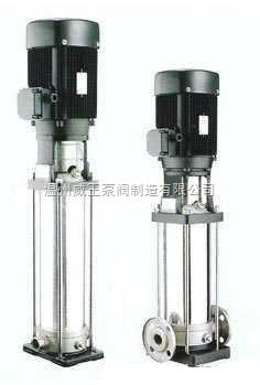 CDL/CDF轻型不锈钢多级泵生产厂家,价格