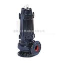 WQP型系列不锈钢潜水泵生产厂家,价格