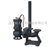 WQ型系列無堵塞潛水排污泵生產廠家供應揚程